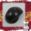 high quality and fashion 2.4G optic mouse