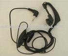 two way radio earphone for MOTOROLA T-6200C