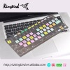 Colorful Silicone notebook Keyboard Cover