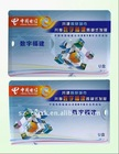 Business card usb flash 2g memory