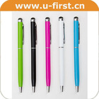 2012 New fashion colorful touch stylus with ball pen function,OEM/ODM receipt
