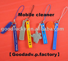 [MC-897]cell phone cleaner,pvc cleaner,cleaner