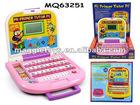 MQ63251 Education toy kids laptop computer learning machine
