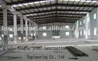 steel structure materials