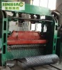 Welding wire mesh machine(jinbiao wire mesh machine producer)