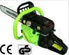 power petrol 52cc chain saw