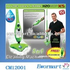 hot sales as seen on tv steam cleaner