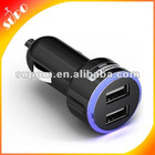 Aperture double interface USB car charger