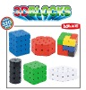 Puzzle,Intelligence 3D constructor for kids of geometric figure