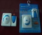 Muslim remote controller wireless doorbell for islamic famliy