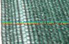 HDPE Shade Net