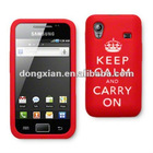 cute hot sell silicone case for samsung galaxy ace