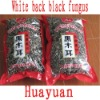 dried black fungus strip