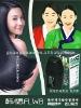Korea shampoo herbal shampoo hair protect shampoo hair dye shampoo 2 in 1 shampoo multl in one shampoo