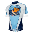 Team Short Sleeve Jersey