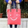 smile pattern simple and nice color nylon fold bag