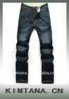 Men's spandex express jeans