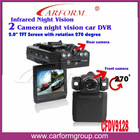 HD 480P mini dvr car