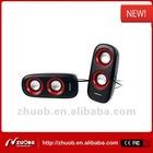 New style pc speaker2012