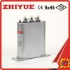 400v,3phase self-healing type power capacitor
