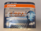 OSRAM Sylvanta Halogen Lamp H1 NBR X 1 SET BULB 55W Night Breaker Fog/Headlight Lamp OEM
