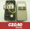 MS-P electromagnetic starter
