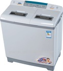 8.8kg semi-automatic washing machine XPB88-2518S(A)