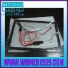 Wintouch 22inch IR touch screen