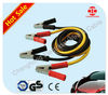 4GA ~8GA Car Booster Cable battery cable