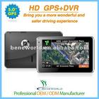 GPS NAVIGATION WITH DVR