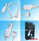 Car charger for iPad