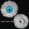 360 Spin PVA Mop head