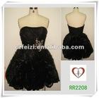 Short Organza Beaded Fashion Dress 2208#