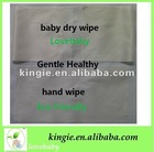 disposable & flushable bamboo baby dry wipe,clearing wipe