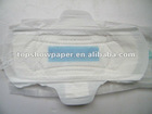 245mm/290mm stayfree sanitary pads