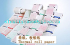 Thermal paper for POS use for bank120908
