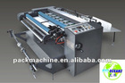 LZ-1100 High speed paper separating machine