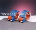 Tape dispenser/ cutter 72mm