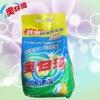 foam powder
