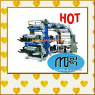 High accuracy plastic printing machine