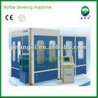 PET Plastic Bottle Blow Moulding Machine/Equipment/Plant