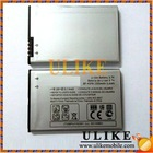 1500 mAh Battery For LG Revolution 4G VS910