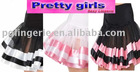 fashion girls skirt