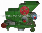 Automatic Castor Bean Sheller