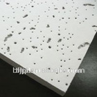 mineral wool slab JINZHOU factory