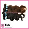 "100% Brazilian remy virgin human hair weaving, body wave, natural color 16""-30"" available"