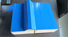 75mm Over Lap EPS Roof Panel YX40-320-960
