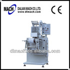 Automatic Four Side Sealing Alcohol Pad Making Machine