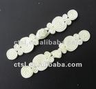 Rechal Chinese Cheongsam Buttons