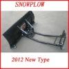 2012 New type atv snowplow